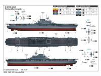 USS Enterprise CV-6 (Vista 4)