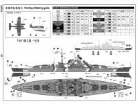 German Bismarck Battleship (Vista 5)
