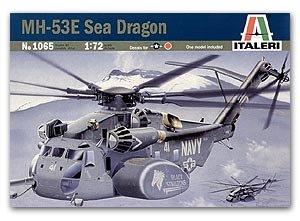 MH-53E Sea Dragon  (Vista 1)