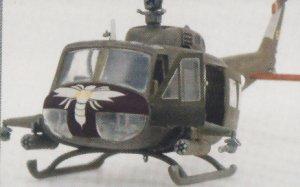UH-1D Iroquois  (Vista 2)