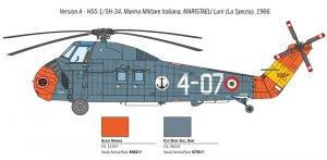 HSS-1 Seabat  (Vista 3)