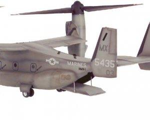 V-22 Osprey  (Vista 5)