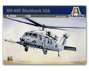 MH-60K Blackhawk SOA  (Vista 1)