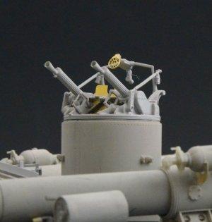 """MBT Vosper 73'6""""  (Vista 5)"""