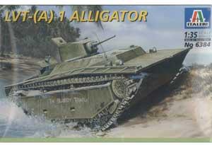 LVT - (A)1 Alligator  (Vista 1)
