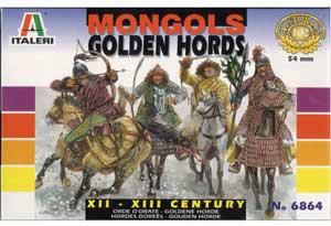 Guerreros Mongoles  (Vista 1)
