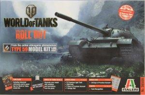 World of Tanks - Type 59  (Vista 1)