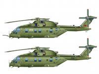 Merlin HC 3 (Vista 5)