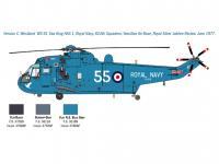 SH-3D Sea King Apollo Recovery (Vista 7)