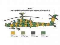 AH-64 Apache (Vista 14)