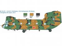 Chinook HC.2 CH-47F (Vista 6)