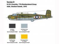 B-25G Mitchell (Vista 14)