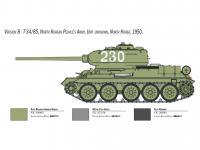 T-34/85 Korean War (Vista 11)
