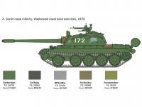 T-55 A (Vista 14)