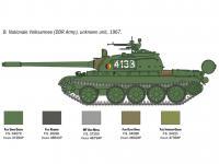 T-55 A (Vista 15)