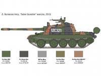 T-55 A (Vista 17)