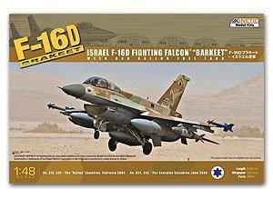 F-16D IDF w/ 600 gal tank  (Vista 1)