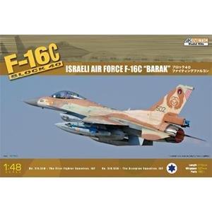 IDF F-16C Block 40 Baraka  (Vista 1)
