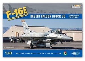 F-16E UAE W/ CFT  (Vista 1)