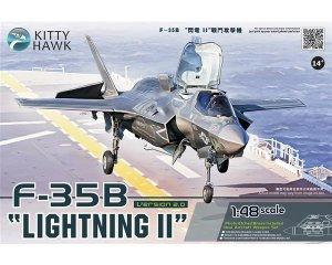 F-35B Lightning II  (Vista 1)