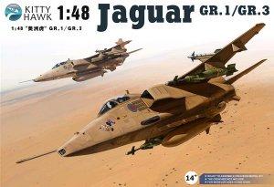 Jaguar GR.1/GR.3  (Vista 1)