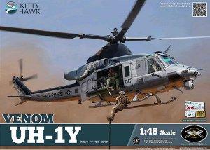 UH-1Y Venom  (Vista 1)