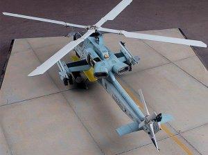 AH-1Z Viper  (Vista 4)