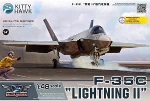F-35C Lightning II  (Vista 1)