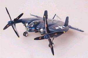 XF5U-1 Flying Flapjack  (Vista 2)