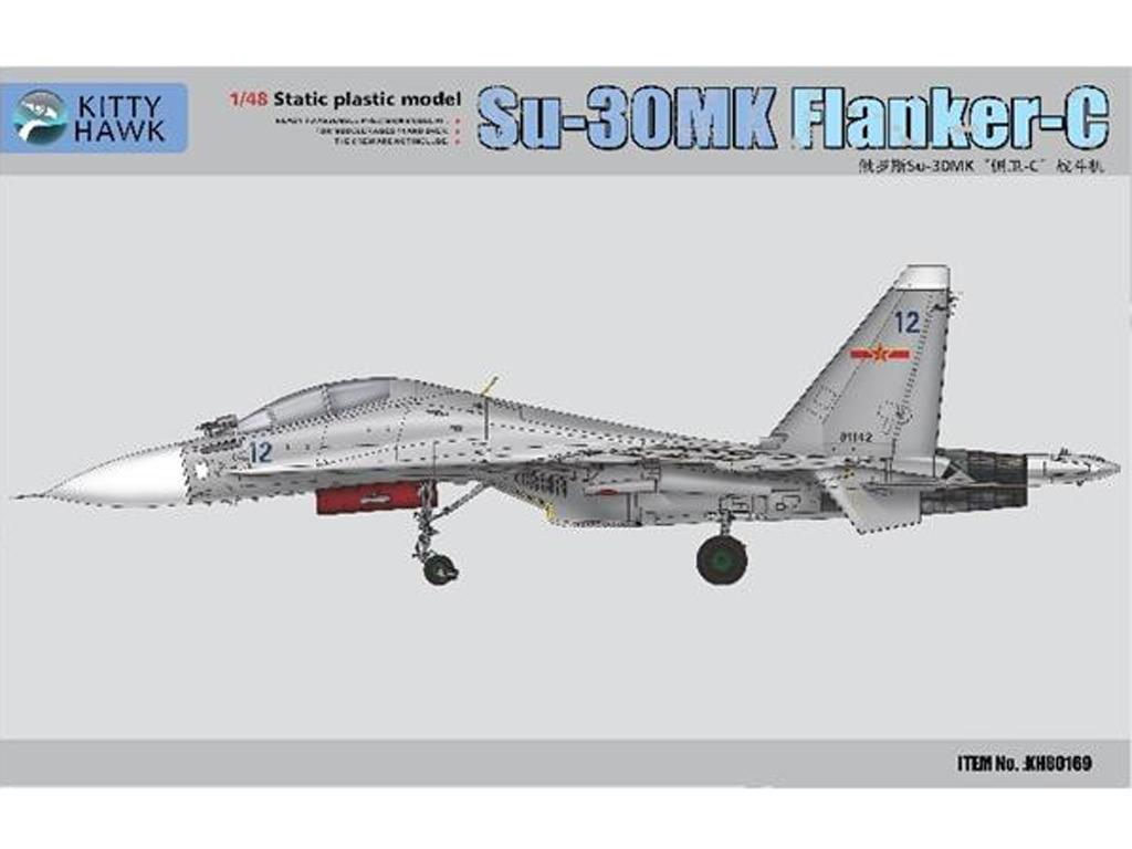Su-30MK  (Vista 1)