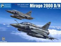 Mirage 2000D/N (Vista 2)