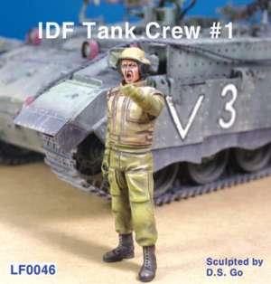 IDF Tank Crew 1  (Vista 1)