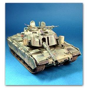 IDF Magach7A  (Vista 1)