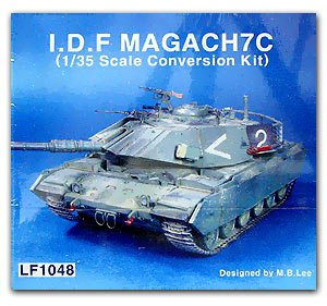 IDF Magach7C  (Vista 1)