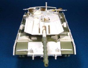 IDF Magach7C Full kit  (Vista 3)