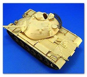 M48A1 conversion set  (Vista 1)