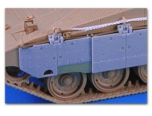 Merkava Mk.IV Heavy Duty Side Skirt  (Vista 1)