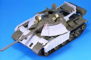 T-55 Enigma Conversion set   (Vista 1)