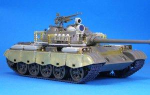 Iraqi Type-59  (Vista 3)