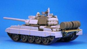 T-55AM2B Conversion  (Vista 3)
