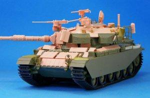 IDF Shot-Kal Gimel Conversion set   (Vista 3)