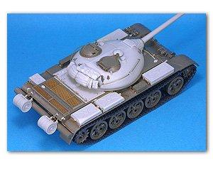 T-54 1949 Conversion  (Vista 1)