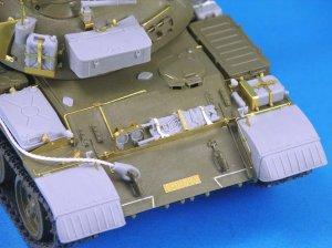 IDF Tiran 4 Conversion set  (Vista 5)