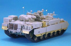 IDF Puma  (Vista 3)