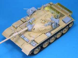 IDF Tiran 5 Detailing set - Ref.: LEGE-LF1263