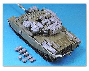 IDF Centurion Stowage set   (Vista 1)