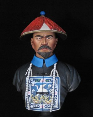 Qing Dynasty Official   (Vista 1)