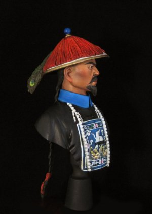 Qing Dynasty Official   (Vista 5)