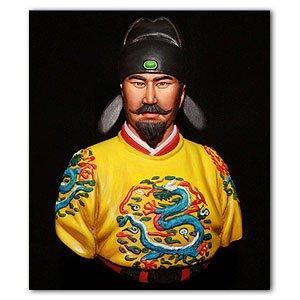 Emperor Taizong   (Vista 1)