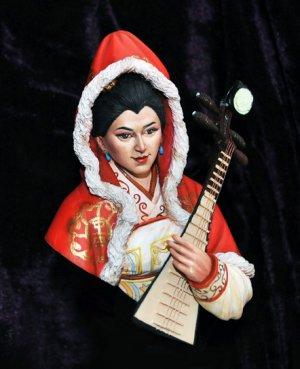 Wang Zhaojun  (Vista 5)